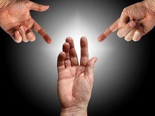 Три руки