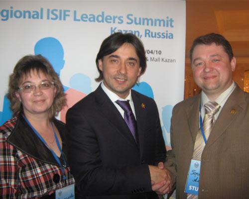 ISIF Казань