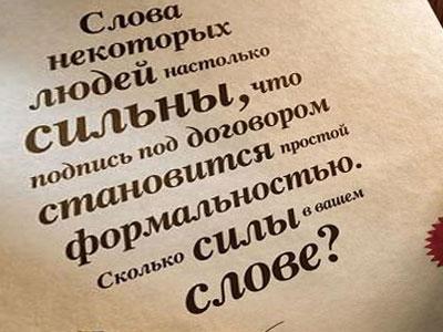 язык успеха_yazuk uspeha