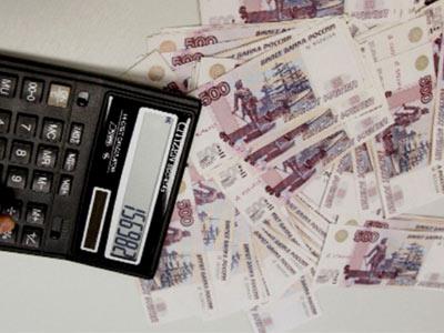 деньги любят счет_dengi lyubyat schet