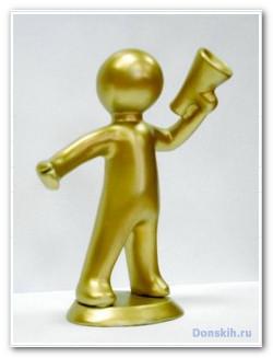 региональная блогерская премия_regionalnaya blogerskaya premiya