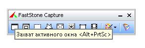 фс-каптуре5_fs-capture5