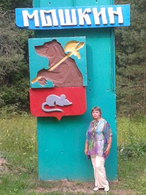 Стелла перед городом Мышкин