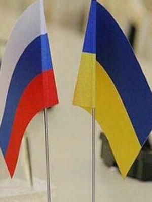 россия украина_rossiya ukraina