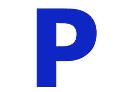 Энергетика буквы