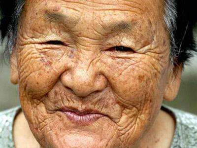 Пожилая японская женщина