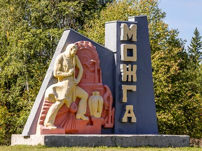 Памятник при въезде в Можгу