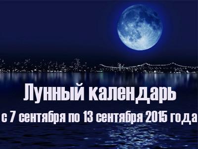 Ночь. Луна над городом