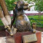 Памятник счастью в городе Томске
