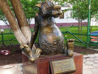 Памятник счастью в городе Томске Щас спою
