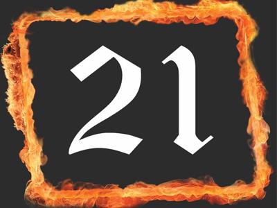 Число 21 символ богатства и благополучия