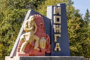 Можга — город любви, и надежды, и веры, это мой дом