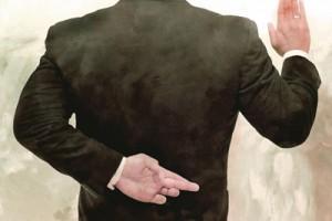 Что означает желание врать?