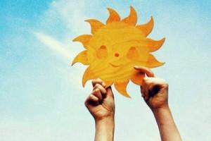 Три вида счастья, или Как быть довольным жизнью