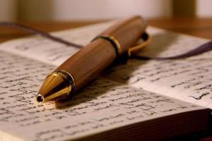 Дневник успеха — другая сторона медали