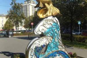 Золотая рыбка — исполнительница желаний